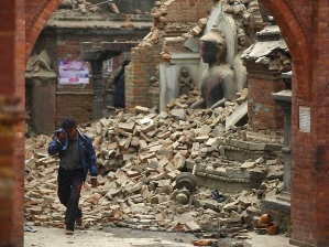 nepalearthquake
